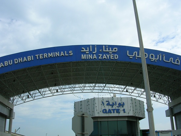 28. ABU DHABI TERMINALS IN MINA ZAYED (1).JPG