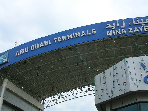 28. ABU DHABI TERMINALS IN MINA ZAYED (2).JPG