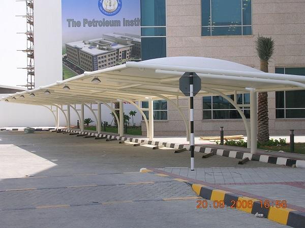 2. THE PETROLEUM INSTITUTE (1).JPG